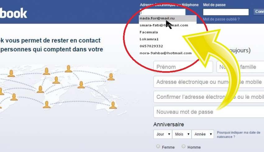 طريقة مسح الايميل من خانة تسجيل الدخول على فيسبوك