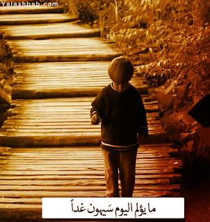 كلام حب حزين 2017