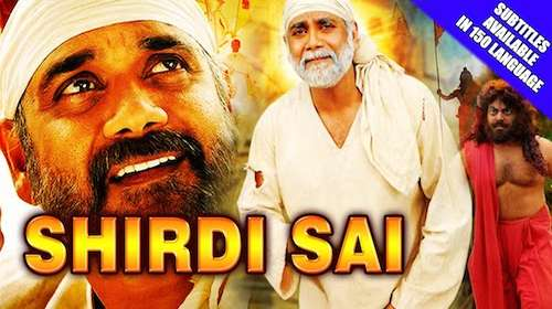 Poster Of Shirdi Sai 2016 Hindi Dubbed 350MB HDRip 480p Free Download Watch Online downloadhub.net