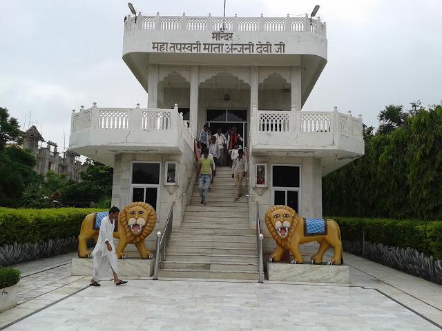 anjana devi temple