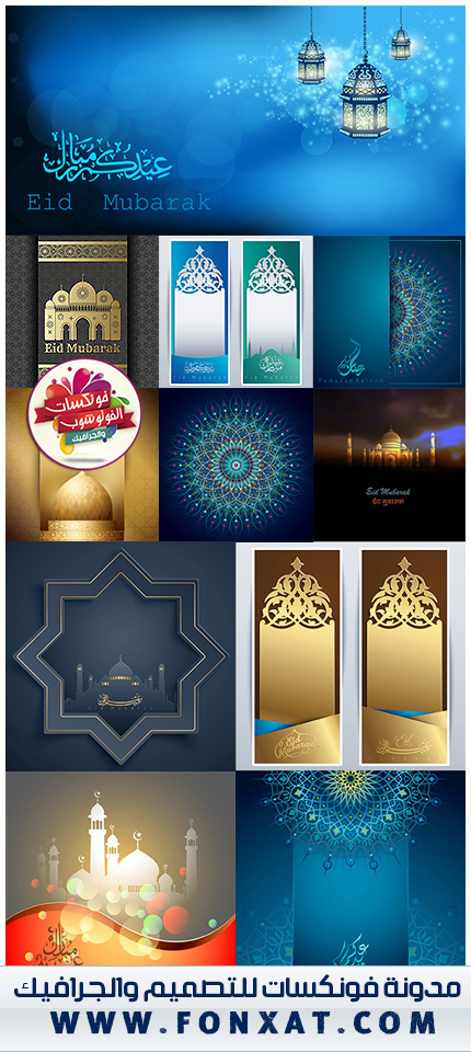 islamic.vector.design.ramadan.kareem.banner.bbackground.template