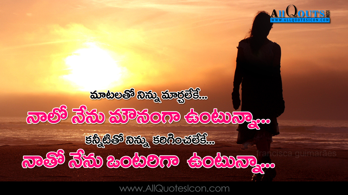 sad break up telugu quotes hd wallpapers best heart