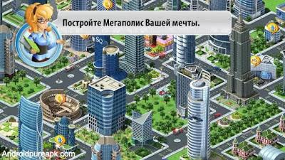 Megapolis Android