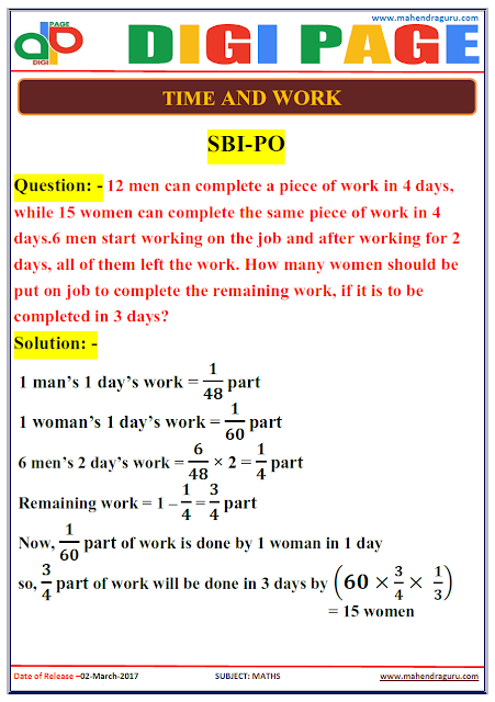 DP | TIME AND WORK | 02 - MAR - 17 | IMPORTANT FOR SBI PO