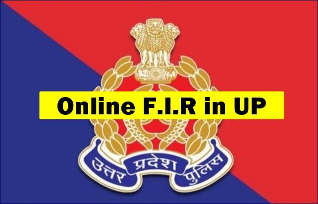 register Online FIR UP Police