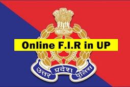 उत्तर प्रदेश में ऑनलाइन f.i.r. कैसे दर्ज कराएं (UP Police step-by-step)