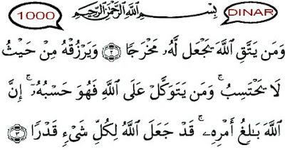 Bacaan Surat Al Falaq Arab Latin Dan Artinya Bacaan Ayat