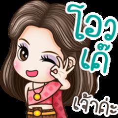 Thai Girl Style