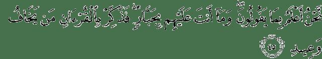 Surat Qaaf ayat 45