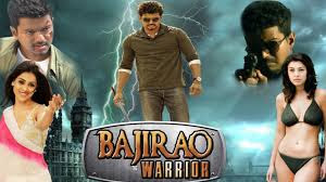 Bajirao The Warrior – hindi Dubbed Movies