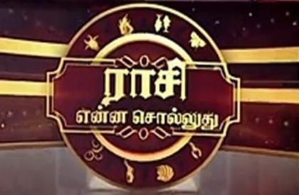 Rasi Enna Solludhu 14-04-2019 Vijay Tv Tamil New Year Special Show