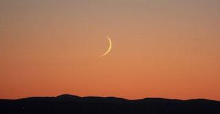 وزارة الأوقاف والشؤون الإسلامية: فاتح رجب يوم غد الجمعة  في المغرب