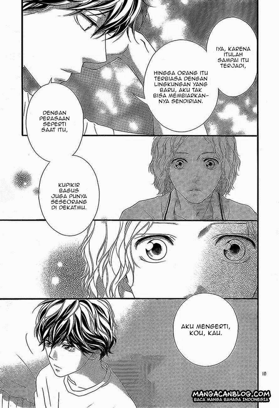 Ao Haru Ride Chapter 19-10