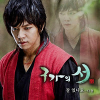OST] Gu Family Book OST Part 1-8 + Full Album 2CD | This is my