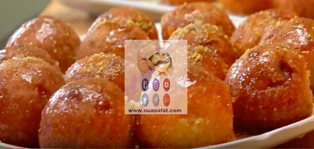 حلوى كمال باشا التركية