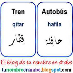 Palabras de transporte en Arabe