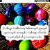 Życzenia wielkanocne śmieszne dla dziecka na FB / Fajne obrazki i kartki wielkanocne dla dzieci