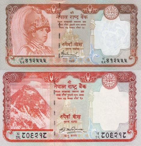 Forex: Foreign Exchange Nepal Ratra Bank (विदेशी विनिमय दर)