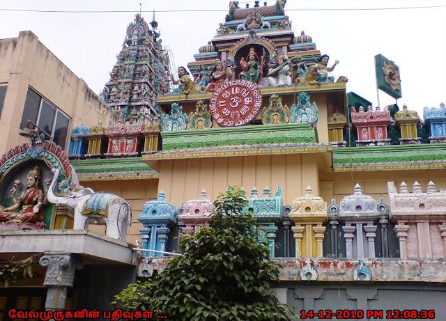 Raja rajeswari temple Nanganallur