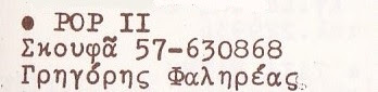 a229.jpg