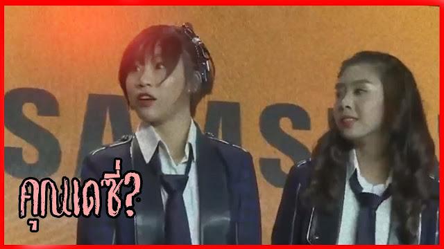 'Khun Daisy', Sosok Hantu yang Menghantui Member dan Staff BNK48