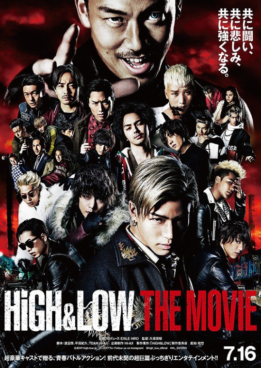 http://www.yogmovie.com/2018/01/high-low-movie-high-low-story-of-sword.html