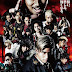 High & Low The Movie / High & Low The Story of S.W.O.R.D. (2016) - Japanese Movie