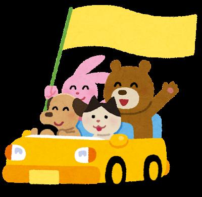 車に乗った動物たちのイラスト(旗つき)