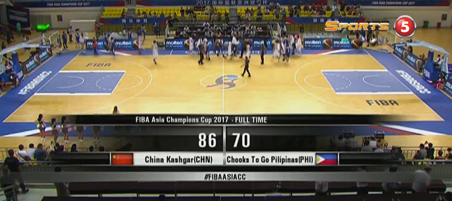 China Kashgar def. Chooks-to-Go Pilipinas, 86-70 (REPLAY VIDEO) FIBA Asia Champions Cup 2017 | Quarterfinals