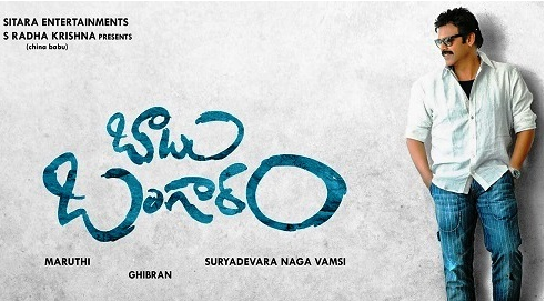 Babu Bangaram Firstlook Release Date Stills updates
