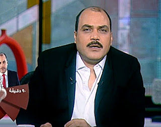 برنامج 90 دقيقة حلقة الإثنين 30-10-2017 مع محمد الباز و مواجهة الإرهاب  مع اللواء. فؤاد علام و تدمير 6 عربات محملة بالأسلحة على الحدود الغربية حلقة كاملة