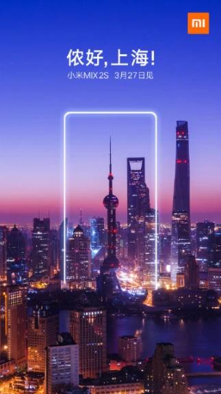 Xiaomi Set to Unveil Mi Mix 2S on March 27!