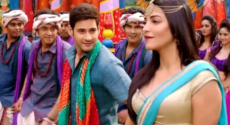 Mahesh Babu Srimanthudu Dhimmathirigae Song Trailer