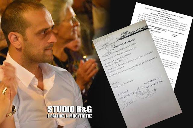 Ο Πρόεδρος του τοπικού συμβουλίου Αγίας Τριάδας Γιώργος Μαστοράκος απαντά στον κ.Ψυχογιό για τον Πανναυπλιακό