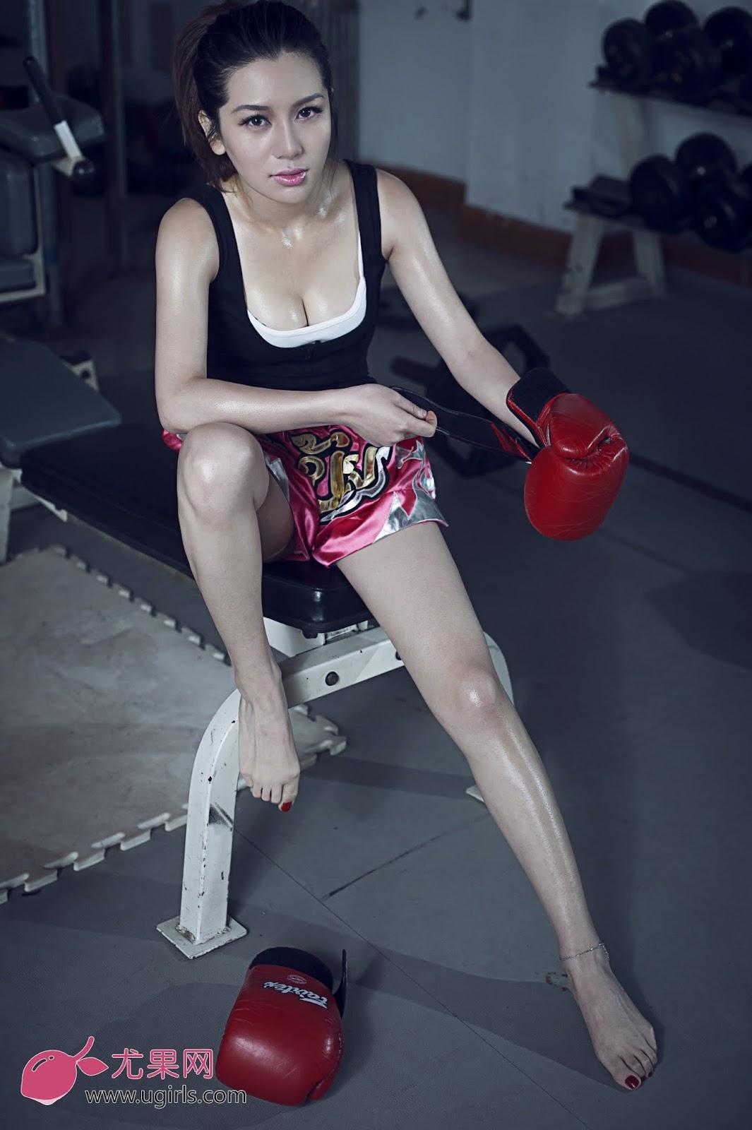Hot Girl Model UGIRLS NO.14