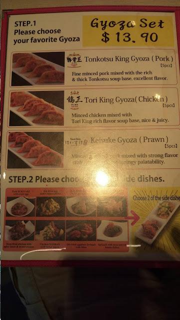 新加坡餃子王菜單