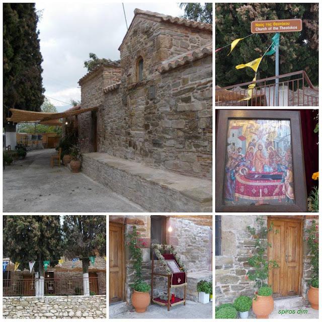 Δεκαπενταύγουστος στην Εύβοια: Τα έθιμα και οι παραδόσεις για το «Πάσχα» του καλοκαιριού - Το στιφάδο της Παναγίας που γιορτάζεται μόνο στον Οξύλιθο (ΦΩΤΟ & ΒΙΝΤΕΟ)