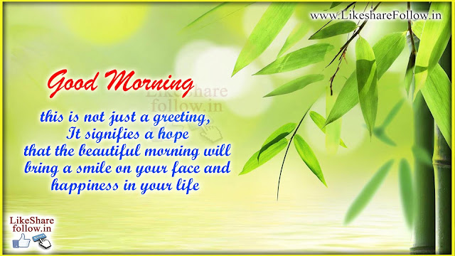 Heart touching Good morning Quotes greetings wishes with Hd wallpapers