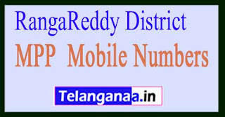 Telangana State MPP Mobile Numbers List RangaReddy District