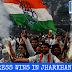 ECAS Politics: After 3 states, Congress wins in Jharkhand too