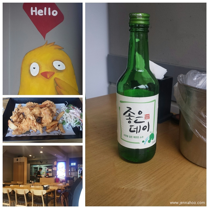 Chicken and soju in Hongdae