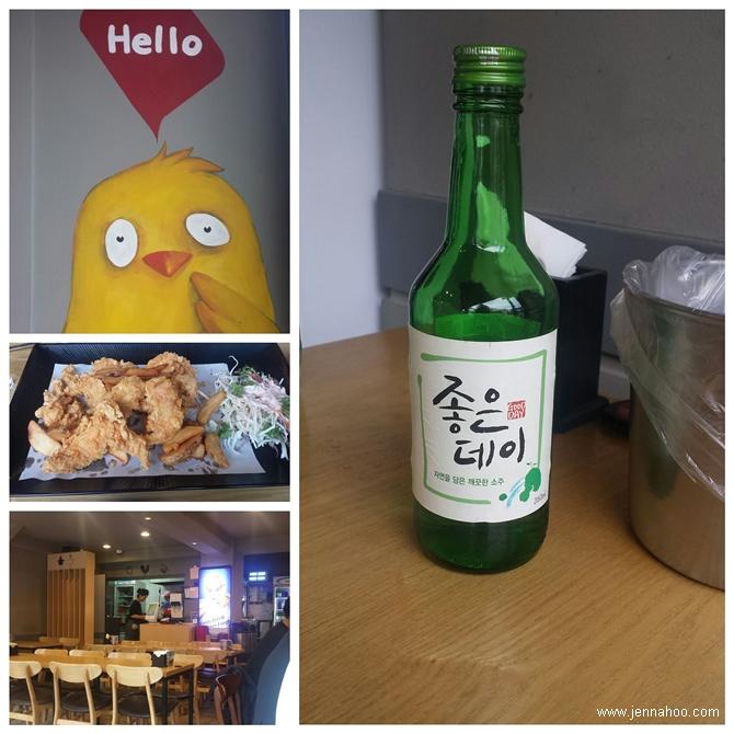 Kanaa korealaisittain
