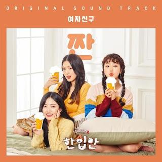 GFRIEND - 짠 Cheers (ZZAN) Mp3