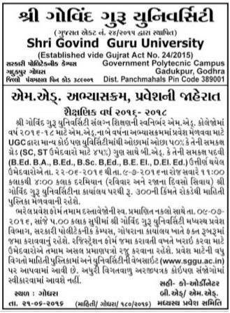 Shri Govind Guru University, Godhra M.Ed. Admission 2016-18