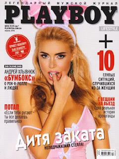 Playboy Ucrania-Abril 2016 PDF
