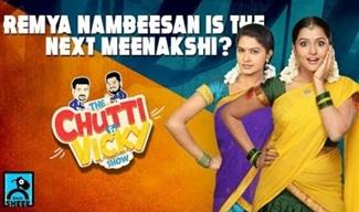 Remya Nambeesan Is The Next Meenakshi? | Chutti & Vicky Show | Blacksheep