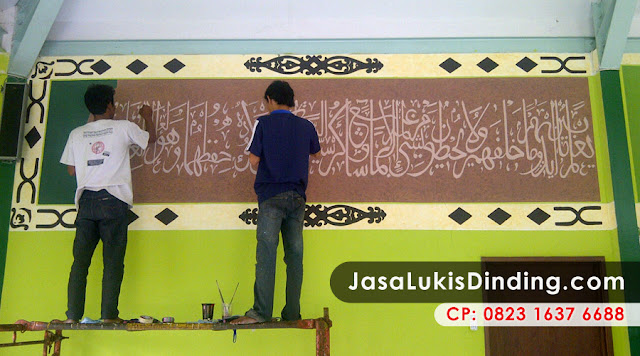 Mural Kaligrafi yang Sejuk Dipandang Mata