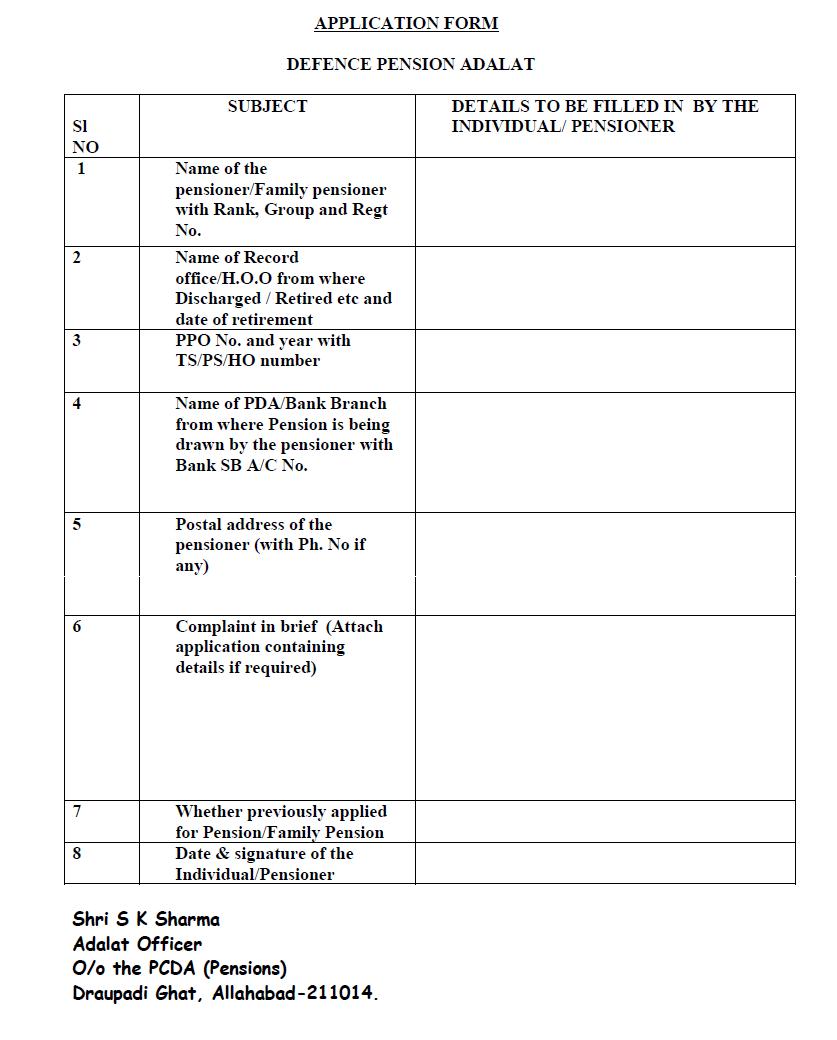 Defence Pension Adalat Download Application Form Param