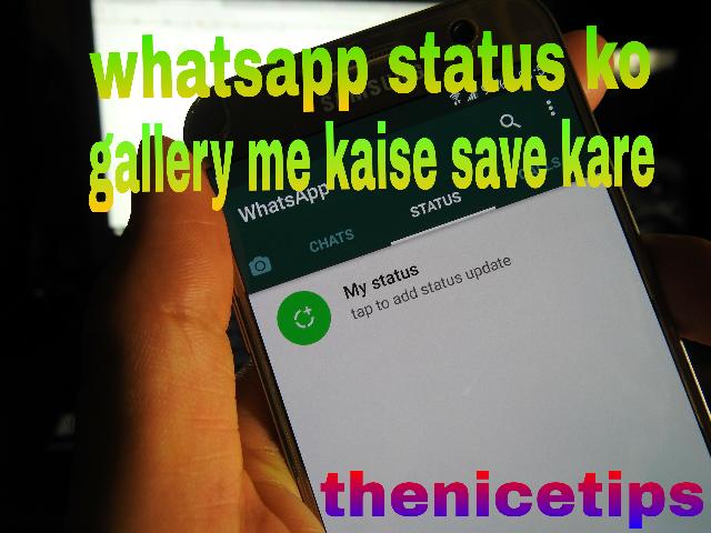 Whatsapp status ko kaise save kare
