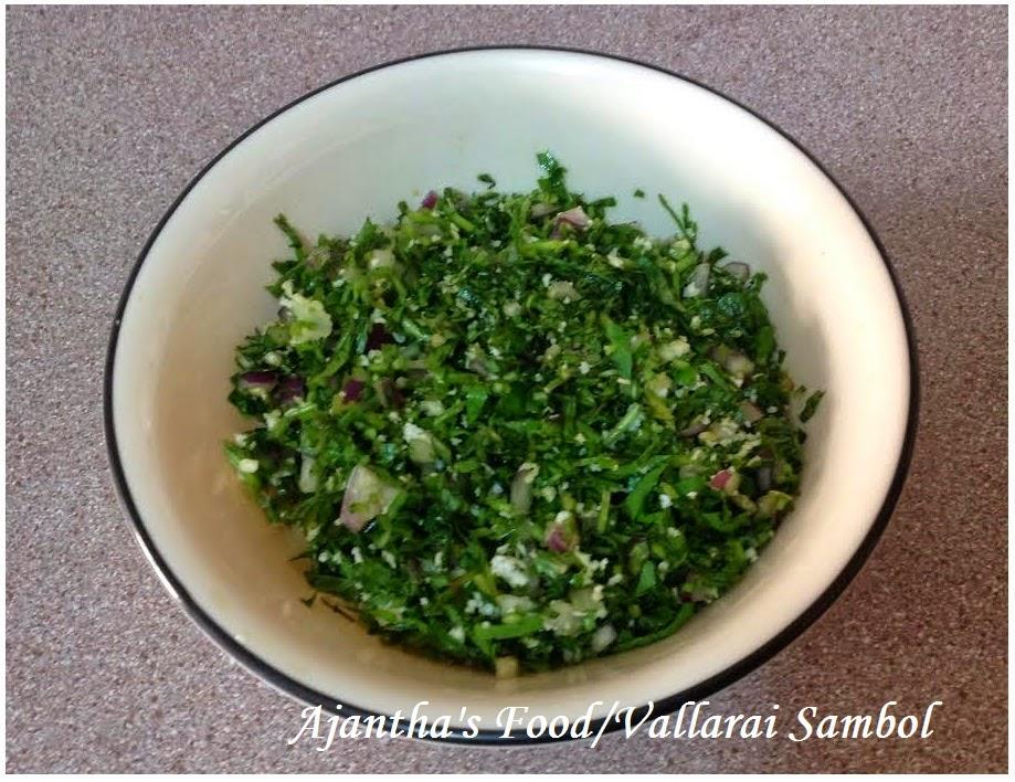Ajantha's Food/Vallarai sambol
